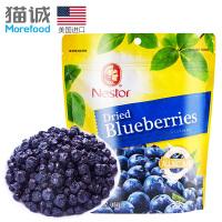 美国进口 乐事多Nestor蓝莓干454g 蓝莓果干烘焙原料进口果脯零食