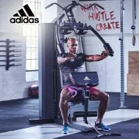 阿迪达斯adidas综合训练器 家用多功能健身器材 商用组合力量运动训练器械 10250 综合机