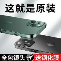 苹果11手机壳iPhone11promax磨砂Pro透明硅胶秒变12换改直边Max超薄防摔保护套全包镜头Por潮牌摄像头