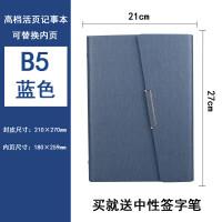 A5B5商务笔记本定做活页记事本文具创意礼盒皮面日记本子 B5蓝色 9孔活页
