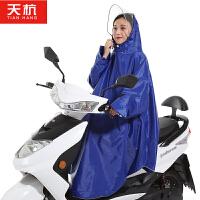 电动自行车雨衣防掀翻大帽檐有袖雨衣单人男女电瓶车加厚雨批