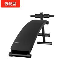 仰卧起坐健身器材多功能仰卧板家用折叠腹肌健腹板男女收腹瘦腰机