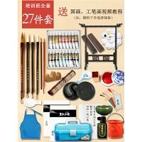 国画工具套装颜料12色18色24色初学者毛笔小学生儿童入门水墨工笔画书画专用专业国画工具箱材料用具套