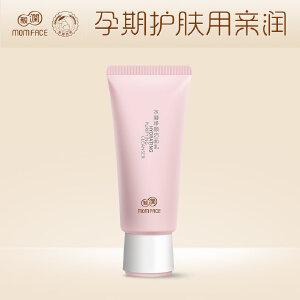 亲润 孕妇护肤品化妆品 天然樱花水凝净颜洁面乳 孕产期专用洗面奶
