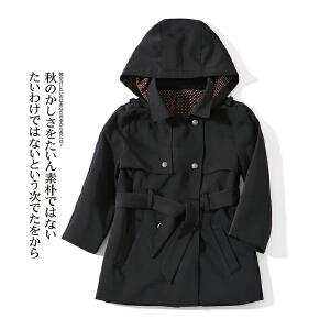 中性风纯色波点里料夹棉保暖棉风衣