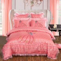 婚庆四件套大红色新婚蕾丝刺绣床单1.8m床上用品结婚粉色喜被婚礼 缔结良缘 粉玉 2.0m床 床单款八件套