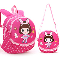 儿童书包1-3-5岁宝宝背包小书包可爱女童双肩包幼儿园书包女