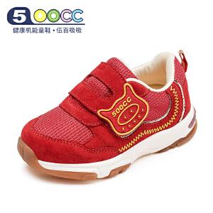 500cc儿童机能鞋女春秋女童透气学步鞋小童运动鞋网面软底婴幼儿鞋子