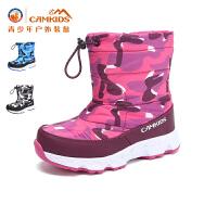 【专区满100减50元】CAMKIDS儿童鞋户外棉靴2017冬季新款女童雪地靴加绒保暖靴子