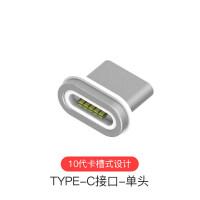 磁吸数据线type-c/苹果/安卓吸力式快充线iPhone//VIVO/闪充磁力磁性磁铁充电器线加