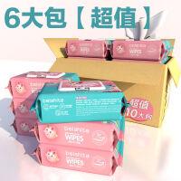 婴儿湿巾纸巾带盖批发10/3大包宝宝手口用学生