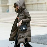 Amii极简2018冬装新款90绒修身显瘦中长款外套a字连帽羽绒服女.