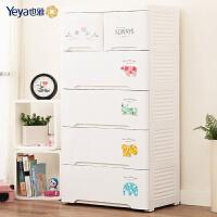 Yeya也雅抽屉式收纳柜塑料婴儿宝宝衣柜儿童衣物玩具储物柜五斗柜