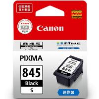 原装正品佳能(Canon)PG-845S 黑色墨盒 (适用MG2580S、iP2880S、MG3080)
