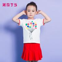 【童装特惠-每满200减100】米奇丁当童装套装新品夏装七彩气球上衣裙子套装