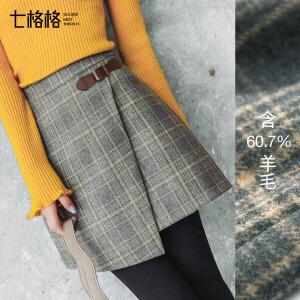 七格格格子a字半身裙女毛呢2017秋冬装季新款韩版百搭时尚高腰短裙子型