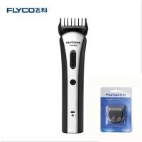 飞科(FLYCO)电动理发器 FC5805 成人儿童电动充电理发剪 带飞科原装5808刀头套餐