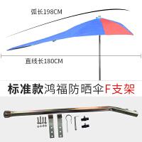 电动车雨伞遮阳伞遮雨防晒超大加长加厚双层踏板摩托车雨棚遮阳挡