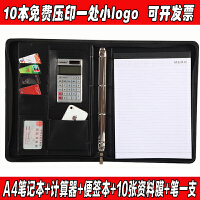 商务拉链经理夹A4多功能带计算器笔记本文具皮质销售文件夹可定制