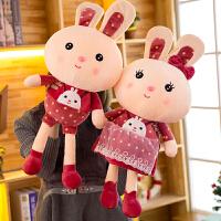 儿童玩偶生日礼物女孩兔子毛绒玩具睡觉抱枕公仔可爱韩国萌布娃娃