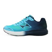 HEALTH海尔斯 PROMAX 5019 男女通用马拉松跑鞋 蓄能缓震跑步鞋