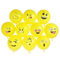 贝乐美表情乳胶气球圣诞节周岁生日装饰派对用品气球百天乳胶彩色气球结婚气球派对场景 乳胶黄色表情随机气球100个装