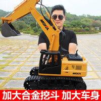 超大号合金版遥控挖掘机充电动工程车儿童玩具男孩礼物耐摔挖土机