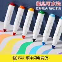 水彩笔儿童画笔涂鸦绘画安全无毒可水洗套装24色幼儿园宝宝36色小学生48色彩色笔水溶性
