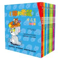正版 猫和老鼠精选集 第三辑 儿童漫画绘本故事书全集完整版 老师推荐幼儿园小学生课外书籍阅读 3-8岁儿童睡前亲子阅读书