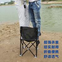 钓椅 钓鱼椅可折叠炮台椅台钓椅便携钓凳渔具垂钓用品户外折叠椅 黑色