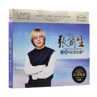 张雨生专辑cd光盘 车载黑胶cd经典流行音乐歌曲 大海 汽车cd碟片