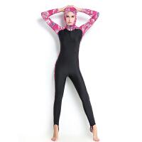 Sbart/鲨巴特连体防晒服水母衣浮潜服长袖潜水服潜水衣男女防紫外线泳衣