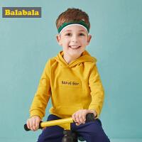 巴拉巴拉儿童卫衣男童宝宝新款秋装童装运动小童连帽韩版套头