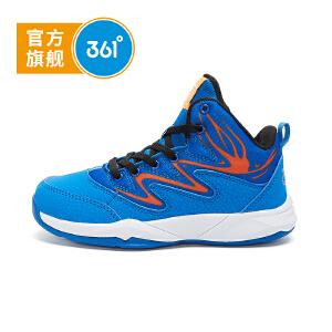 361°361度童鞋男童鞋春季新品儿童运动鞋篮球鞋N71741102