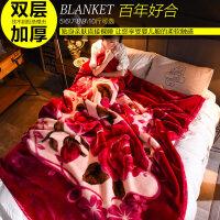 毛毯被子加厚双层珊瑚绒单人法兰绒毛毯子宿舍学生冬季保暖 200X230cm 9斤