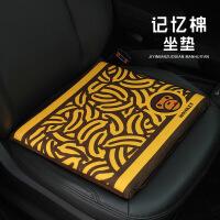 车用座垫无靠背垫子卡通创意办公室餐椅记忆棉汽车坐垫