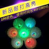 10只装耐打LED夜光带灯发光发亮羽毛球夜用娱乐变色闪光鹅毛球