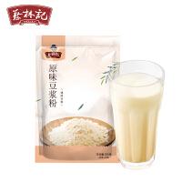 【�M99�p50】蔡林�豆�{�典原味豆�{粉豆粉�I�B早餐速溶�_�豆粉袋�b360g