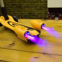 儿童滑板车3轮闪光溜溜车折叠大号划板车男女童喷雾踏板车 k7f