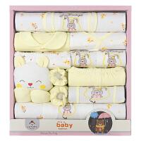 【六一到手价:74.5】新生婴儿礼盒送大礼高档春季刚出生宝宝满月套装初生婴儿衣服礼盒