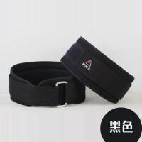 护腰带 举重训练深蹲硬拉健美运动护具包邮男女健身腰带 支持礼品卡支付