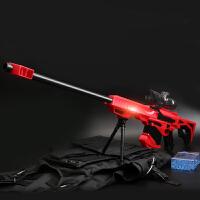 新巴雷特手动水弹枪狙击枪小孩电动玩具枪水弹枪男孩可发射