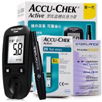 罗氏活力血糖仪新一代家用血糖测试仪+50片罗康全活力血糖试纸条