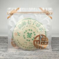 通用357g茶饼包装袋普洱茶密封袋福鼎白茶透明拉链袋七子饼自封袋