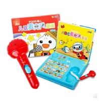ABC儿童麦克风童谣中英文儿歌卡拉OK音乐有声书玩具