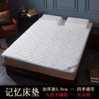 高密度记忆床垫 1.8m床折叠榻榻米1.5m床褥1.2米海绵0.9m学生垫被
