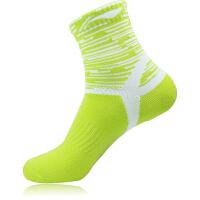 李宁LiNing羽毛球袜 AWSK159 男款运动中袜 吸汗透气 三色可选