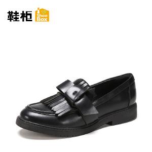 Daphne/达芙妮旗下鞋柜 春秋季单鞋休闲流苏女鞋平底乐福鞋