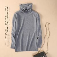 高领羊绒衫女堆堆领毛衣女套头宽松百搭纯色薄款针织衫冬季打底衫