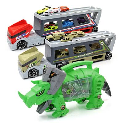 儿童玩具车模型恐龙收纳运输车合金小汽车玩具套装男孩玩具